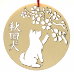 Akita Inu Decoration Ornament